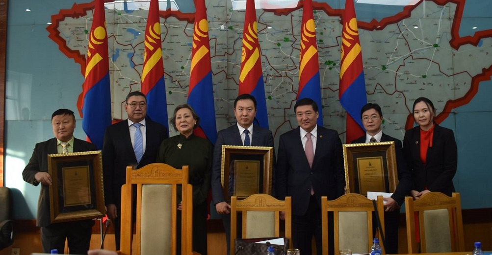 "Mongolian Ministry of Mining Receives ""Best Gender Council 2018"" Award"
